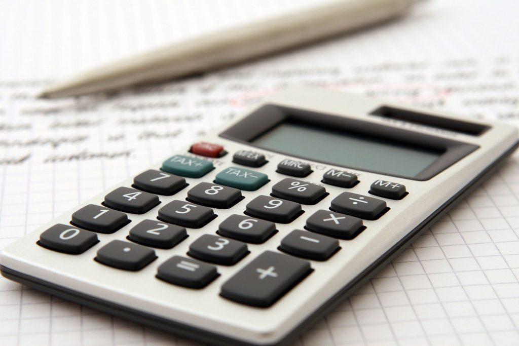 税務調査の頻度について